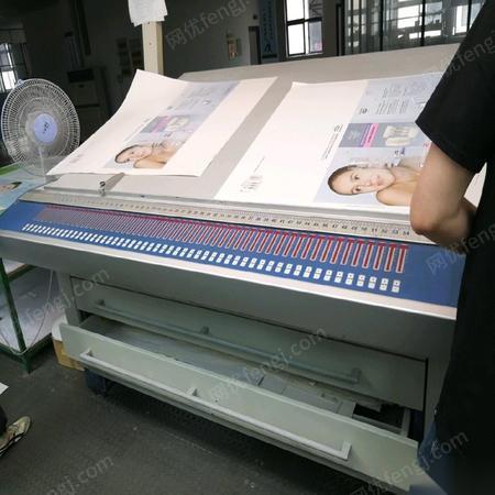 其它印刷设备转让