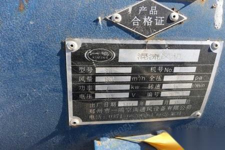 电厂辅机价格