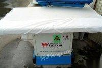 广东深圳出售服装整烫设备,烫台 锅炉发热发生器