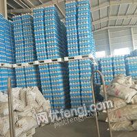 新疆烏魯木齊出售2000個塑料托盤