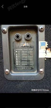 音响设备价格
