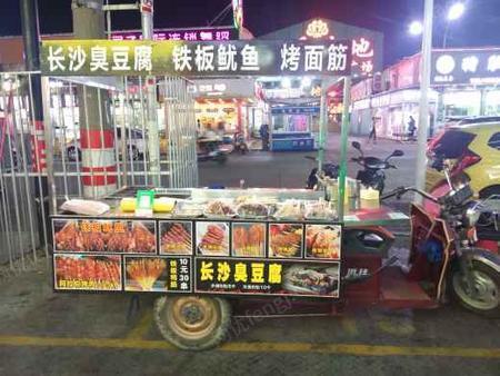 二手电动三轮餐车出售