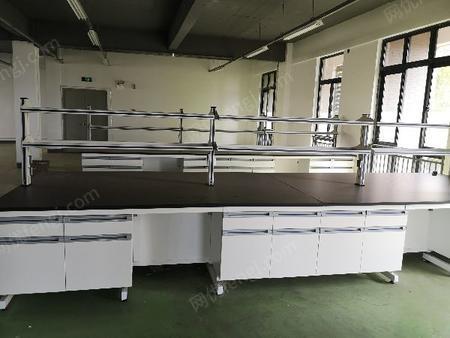 出售实验操作台
