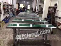 广东深圳出售皮带输送机爬坡皮带机移动式流水线输送机自动化设备厂