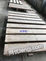 Sell a used autoclaveBeijing