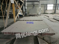 Sell a used autoclaved brick trolleyTianjin