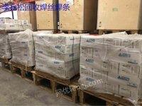 高价回收条焊丝回收焊材焊带镍基焊条焊丝钴基焊条