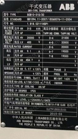 江苏苏州厂子倒闭了转让工厂里自用的变压器和低压柜一整套组合配件配套