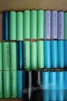上海**18650电池回收_卢湾区聚合物锂电池回收