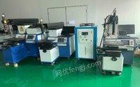 广东深圳出售全新激光焊接机 金属首饰广告手机产品激光自动焊 32000元