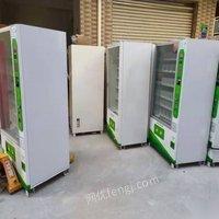 广东广州回收二手自动售货机 30000元