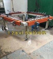 广东深圳拉网机,晒版机,千层架,烤箱处理出售