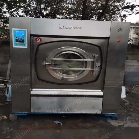 安徽宣城转让干洗机水洗机烘干机工业洗衣机烫平机折叠机等洗衣机
