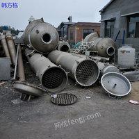 广东东莞出售10吨二手降膜蒸发器