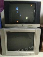 黑龙江哈尔滨电视,电脑空调设备回收.上门估价