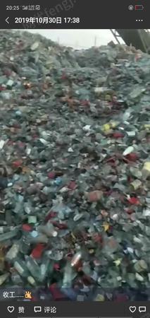 废碎玻璃回收