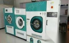 鞍山出售二手洗涤设备二手台布水洗机二手海狮折叠机二手100公斤鸿尔水洗机二手毛巾烘干机二手折叠机