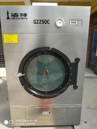 东莞二手洗涤设备转让航星100公斤全自动洗脱机蒸汽发生器