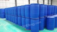 大量求�二手◆塑料��桶、�F桶、�U�X、�U�F