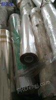 高价回收工厂库存或者次品pet聚酯卷筒膜