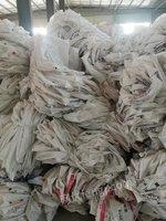 出售废旧编织袋,白色杂色吨包