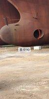 海南海口200吨渔船轮船转向风叶直径90出售 15000元