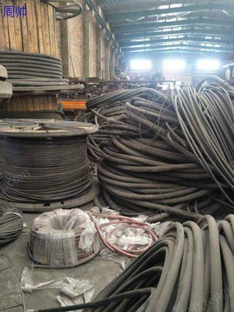 专业高价回收废旧金属 稀有金属 金银料