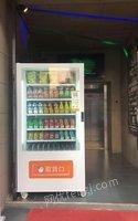 安徽合肥高价收购饮料自动售卖机,各种无人售货机 10000元