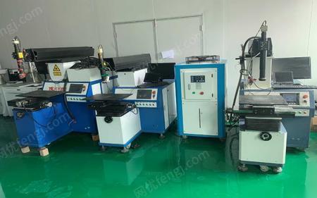广东深圳高价回收激光焊接机 全自动激光焊接机
