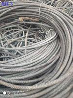 四川内江二手钢丝绳回收,回收新旧钢丝绳,四川回收钢丝绳