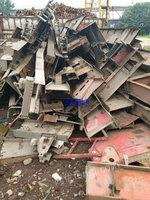 青海西宁废钢铁回收,回收报废设备,回收废钢