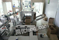浙江宁波求购10台二手数码印刷机电议或面议