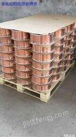 回收焊丝(氩弧焊丝,埋弧焊丝,气保焊丝等)回收各种焊丝