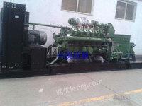 济宁出售二手天然气发电机组报价 质量可靠