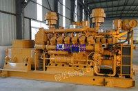 出售二手天然气发电机组价格 发电机组图片