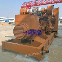 出售二手50018-TK型天然气发电机组价格