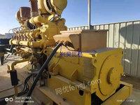 出售二手12V190燃气发电机组