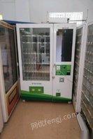 广东东莞回收二手自动售货机 13631元