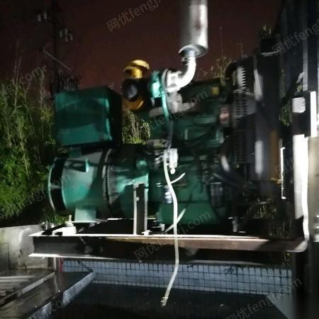 四川宜宾二手50kw发电机出售