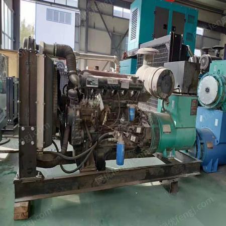 河南郑州100千瓦柴油发电机组 9成新二手 100kw发电机组 带电脑控制系统 2019年1月份出厂出售