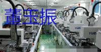 上海黄浦区求购冲床、行车、龙门吊、锅炉、中央空调电议或面议