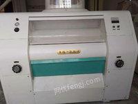 河南安阳出售1批30-500吨面粉设备