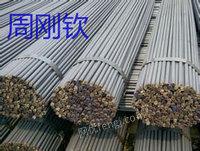 青海急香港天下免费资料大全600吨圆钢,就这一批