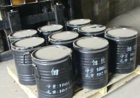 河北炉料厂每月采购含钼废料50吨,有货可联系