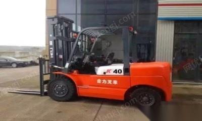 广东广州合肥本地工厂因环保原因低价急转两台柴油二手叉车,手续齐
