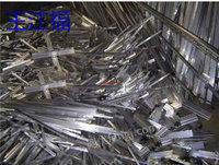 长期大量回收废铝,废铝合金电议或面议