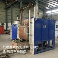 巩义二手热处理设备闲置出售台车炉九成新