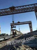 出售140吨跨度25米,提梁机一对,内蒙古提货