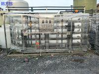 供应二手反渗透、二手水处理、10吨
