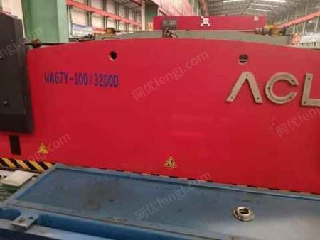 广东佛山出售力丰折湾机多台。